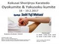Oyokumite Yakusokumite leiri 18 -19.2.2017